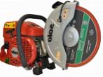 Solo 881-14 hand saw power cutters