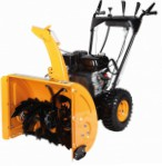 Home Garden PHG 64 snowblower petrol two-stage