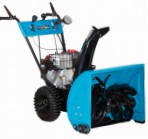 Aiken MST 650BSE snowblower petrol two-stage