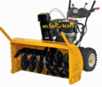 Cub Cadet 945 SWE snowblower petrol two-stage