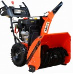 Herz SB-7L snowblower petrol two-stage