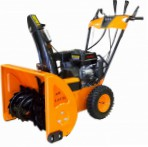 PRORAB GST 70 EL-S snowblower petrol two-stage