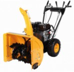 Home Garden PHG 55 snowblower petrol two-stage