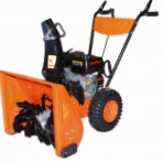 PRORAB GST 56-S  petrolsnowblower