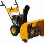 Gardenpro KC624S snowblower petrol two-stage