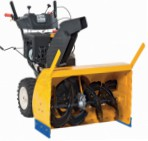 Cub Cadet 933 SWE snowblower petrol two-stage