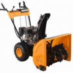 Gardenpro KC521S-F snowblower petrol two-stage