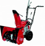 Honda HSS655EW  petrolsnowblower